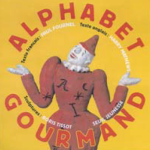 Alphabet gourmand